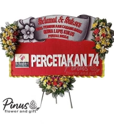 Home Bunga Papan - Heaven Life Red
