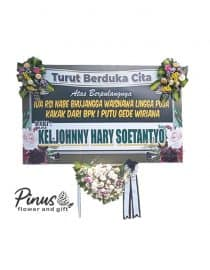 Bunga Papan - Deep Condolences Black